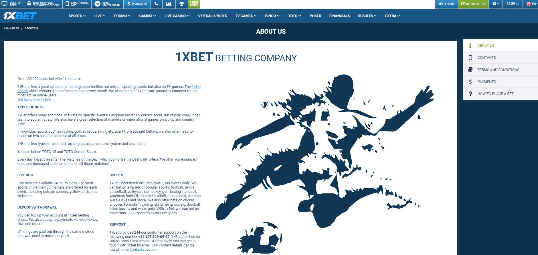 1xBet Bookmaker — One for All and All for One