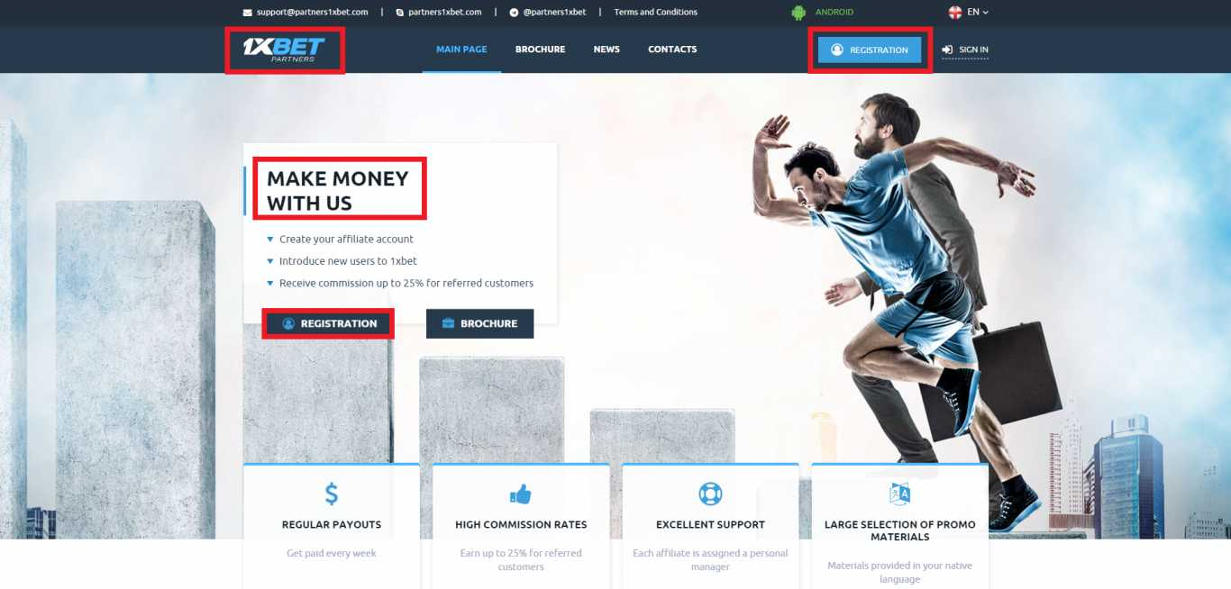 1xBet Bookmaker — Welcome to the Casino Lobby